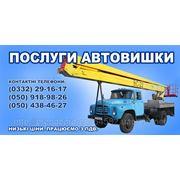 Послуги автовишки у Луцьку (+область) фото