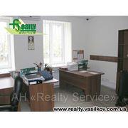 Офисные помещения в аренду, г. Васильков фото