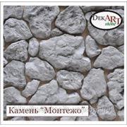 Камень декоративный (облицовочный) «МОНТЕЖО»/интерьер + фасад/ от производителя. 0,01% КРЕДИТ!!! фото