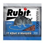 Рубит ЗООКУМАРИН+ зерно 200г (30) фото