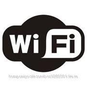 Подбор, поставка, монтаж, обслуживание Wi-Fi сетей фото