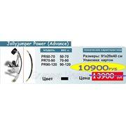 Прыжковый тренажер «Джолли джампер» Jollyjumper Power (Advance) Pro фото