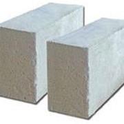 Блоки газобетонные, газобетон торговой марки ААС, размер 600*240*200 фото