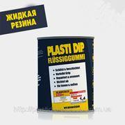 Жидкая резина Plasti Dip «Liquid Rubber»: 200 г. Прозрачный фото