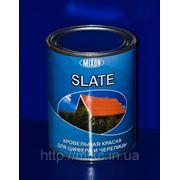 Краска для шифера и черепици SLATE коричневая 0.7л фото