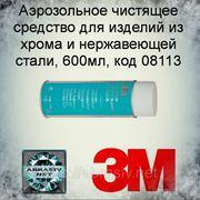 Очиститель, чистящее средство для изделий из хрома и нержавеющей стали, аэрозоль 600 фото