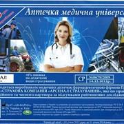 Аптечки в Украине от производителя фото