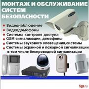 Установка видеодомофонов в г.Новотроицке фото
