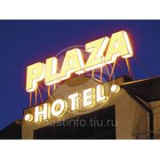 Забронировать отель онлайн. Мастер-класс. фото