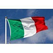 Доступная Италия
