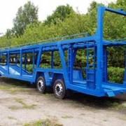Доставка транспортного средства