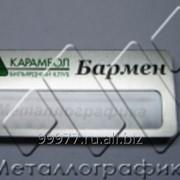 Бейдж с окошком на магнитном креплении фото