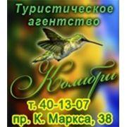 фото предложения ID 363054