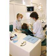 Отделение стоматологии фото