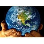 Вокруг света- кругосветные путешествия! фото