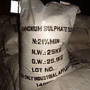 Сульфат аммония N21,S24, доставка в хозяйство фото