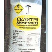 Селитра аммиачная N-34.4 оптом фото