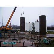 Жидкое минеральное удобрение, КАС-32, ЖКУ, Аммиачная вода. фото