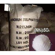 Сульфат аммония N21,S24 мешок по 50 кг оптом фото