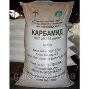 Карбамид 46,4% мешок 50 кг оптом фото