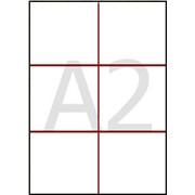 Изготовление наружной рекламы А2 60 × 42* фото