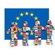 Как получить шенгенскую туристическую визу без турфирм. Обучающий вебинар. фото
