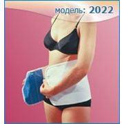 Бандаж послеродовый послеоперационный ЕВРО модель 2022 фото