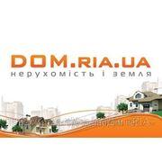 Розміщення інформації та реклами на сайті dom.ria.ua фото