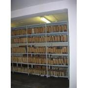 Архивные стеллажи фото