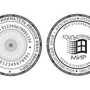 Клише печати с микротекстом и графикой фото