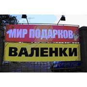 Баннер печать Киев