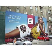 Изготовления рекламных баннеров в Киеве