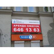 Монтаж баннеров Киев фотография