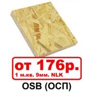 OSB (ОСП) 9*2500*1850 фото