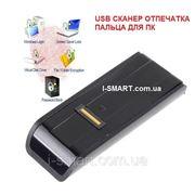 Биометрический считыватель отпечатков пальцев USB 2,0 для ПК, Планшетов, ноутбуков и т.д фото