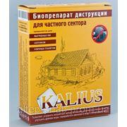 Биопрепарат Kalius бактерии для выгребных ям 50 грамм Харьков фото