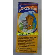 Оксизин 20мл ферментный препарат фото