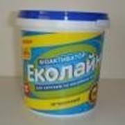Биоактиваторы ЭКОЛАЙН для выгребных ям 500гр фото
