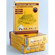 Биопрепарат Kalius бактерии для выгребных ям 100 грамм Харьков фото