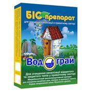Биопрепарат Водограй (Vodograi) 50 грамм (для выгребных и сливных ям) фото