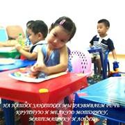 Казахский для дошкольников и младших школьников! фото