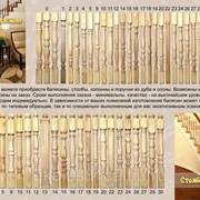 Балясины для лестниц из дерева №1 фото