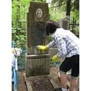 Уход за могилами фото