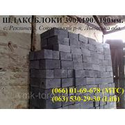 Блок будівельний стіновий 390х190х190 фото