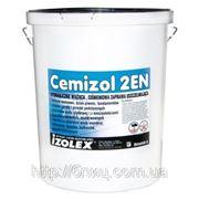 Cemizol 2EN - двухкомпонентная паронепроницаемая гидроизоляционная мембрана (ведро - 10кг) фото