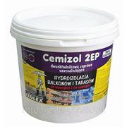 Cemizol 2EP - двухкомпонентная паропроницаемая гидроизоляционная мембрана (ведро - 20кг) фото