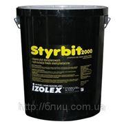 STYRBIT 2000 - битумно-каучуковая мастика на водной основе (ведро - 20кг) фото