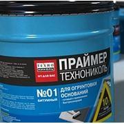 Праймер битумный Технониколь, Воскресенск, Россия, ведро 10 л (8 кг) фото