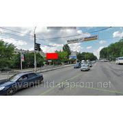 Билборды в Симферополе фото
