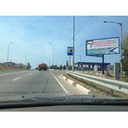 БигБорд, наружная реклама фото
